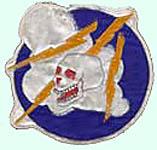 71th Squadron